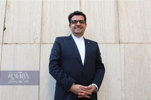 نظر سخنگوی وزارت امور خارجه درباره دربی