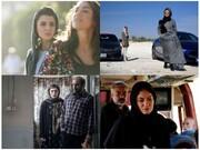 لیلا حاتمی و محسن تنابنده، منجی سینما میشوند؟