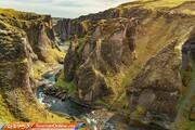 تصاویر | ورود به ژرف دره ممنوع!