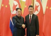 توصیف رهبر کره شمالی از روابط با پکن و ارسال پیام به رئیس جمهور چین