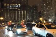 فیلم    برگزاری جشن روز استقلال مکزیک کنار برج ترامپ در شیکاگو