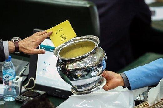 عزم مجلس برای علنی کردن آراء نمایندگان/خوب و بدهای یک تصمیم