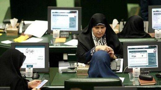 شایعهسازی علیه نماینده زن مجلس /اکانتهای فیک بازهم فعال شدند