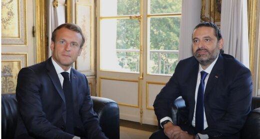 دیدار 400 میلیون یورویی حریری با مکرون
