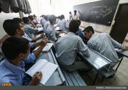 هشدار جدی پلیس به دانش آموزان