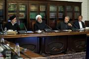تصاویر | جلسه اقتصادی با حضور روحانی، رئیسی و لاریجانی