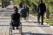 معلولان چه خدماتی را با کارت معلولیت دریافت میکنند؟