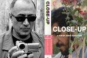 نمایش فیلم «کلوزآپ» کیارستمی در فرانکفورت