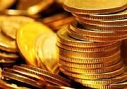 حباب سکه خالی شد؛ خریداران چقدر  ضرر کردند؟