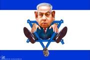 ژست نتانیاهو پس از شکست در انتخابات!