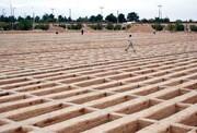 جزئیات دریافت هزینه کفن و دفن تامین اجتماعی