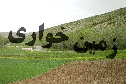 ۱۲۰۰ متر مربع از اراضی ملی در چهارمحال و بختیاری رفع تصرف شد