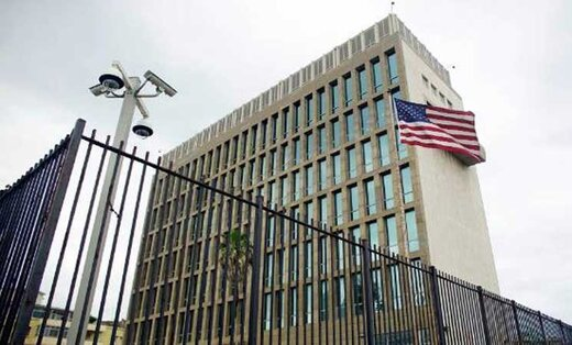 """سلاح مرموز کوبا"" احتمالا حشرهکش بوده است"