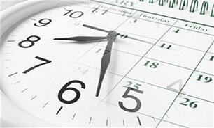 ساعات کاری ادارات در اوایل مهرماه مشخص شد