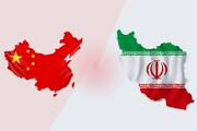CBI: US attempts to seize Iran assets fails