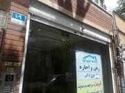 نرخ رهن و اجاره مغازههای منطقه ۱۱ تهران چقدر است؟/جدول