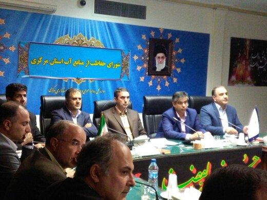 استاندار مرکزی:  آب سد ۱۵خرداد به استان مرکزی تخصیص داده شد