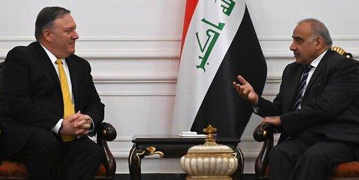 وال استریت ژورنال تهدید واشنگتن علیه بغداد را افشا کرد