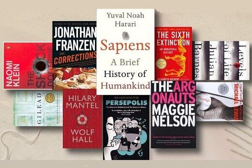 ۱۰۰ کتاب برتر هزاره سوم معرفی شدند