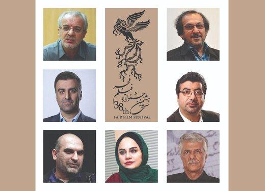 اعضای شورای سیاستگذاری جشنواره فیلم فجر ۳۸ معرفی شدند