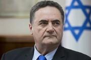جایگزین نتانیاهو در نشست سازمان ملل مشخص شد
