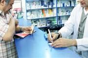 داروخانهها؛ دور از دسترس یا خارج از انحصار؟