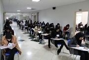 اعلام زمان برگزاری هفتمین آزمون استخدامی دستگاههای اجرایی کشور