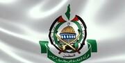 واکنش حماس به اعلام حمایت فهرست مشترک عربی از «بنی گانتز»
