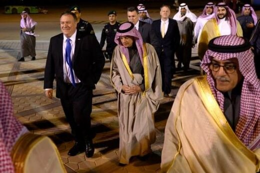 رسانه غربی از تصمیم عربستان علیه ایران در سازمان ملل خبر داد