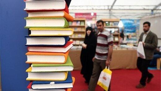 زمان برگزاری نمایشگاه کتاب تهران تغییر کرد