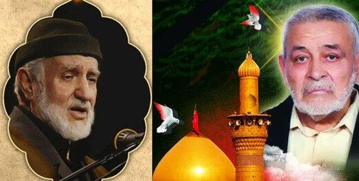 محمدباقر فارسی درگذشت