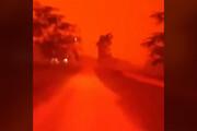 فیلم | آسمان بخشی از اندونزی قرمز رنگ شد!