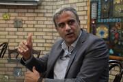 پارکها و بوستانهای تهران امروز تعطیل میشوند؟