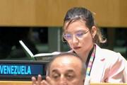 عکس | رفتار جالب نماینده ونزوئلا هنگام سخنرانی ترامپ در سازمان ملل