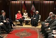 فیلم | مرکل و رئیس جمهور روحانی در نیویورک دیدار کردند