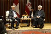 دیدار رئیس جمهور سوئیس با روحانی: دو کشور همکاریهای دوجانبه را افزایش میدهند