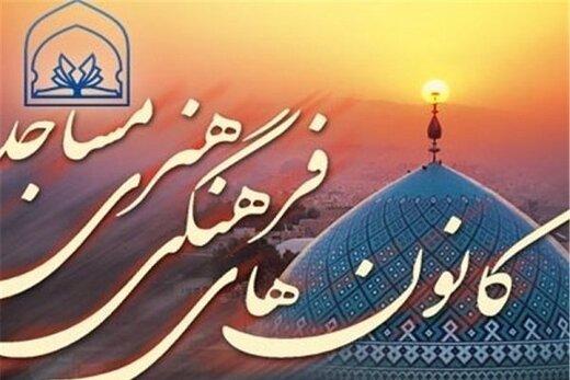 مساجد، بیانیه گام دوم انقلاب را  گفتمانسازی کردهاند