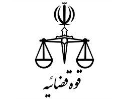 حکم های ظریف دستگاه قضا / حکم اخیر یک قاضی و چند رای جالب دیگر که مورد توجه قرار گرفت