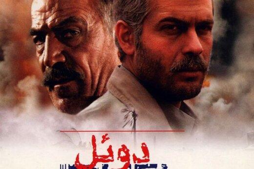 اکران مجدد «دوئل» در موزه سینما