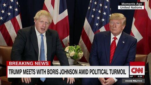 جانسون و ترامپ در نیویورک دیدار کردند