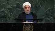 پخش زنده سخنرانی رییسجمهور در سازمان ملل از تلویزیون و رادیو