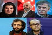 معرفی ۵ عضو تازه شورای ردهبندی سنی فیلمها