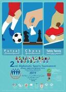 افتتاح مسابقات فوتسال دیپلماتیک صلح و دوستی با حضور سخنگوی وزارت امور خارجه