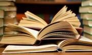 خرید بیش از ۱۰ میلیارد ریال کتاب از ناشران