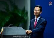 واکنش چین به توافقنامه فروش تسلیحات آمریکا به تایوان