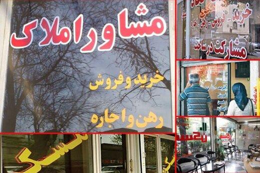 اجاره بهای واحد تجاری و اداری در محله ایرانشهر/ جدول