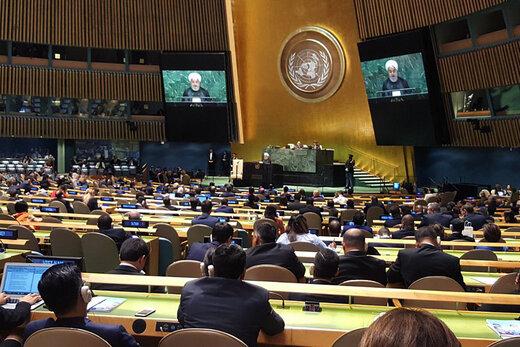 """""""هرمز للسلام"""" خطوة عملية للرئيس روحاني من أجل ارساء الاستقرار والامن بالمنطقة"""