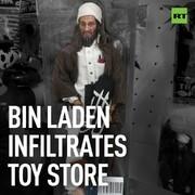 عکس | اسباب بازی های گران قیمت بن لادن در بازار روسیه!