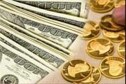 سازمان مالیات از بانک مرکزی چه درخواستی دارد؟