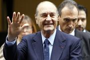 زمانی که رئیس جمهور پیشین فرانسه، حرکت شانس بلان را تکرار کرد/عکس
